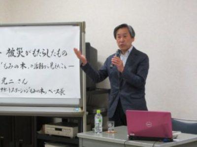 「福島から語る」Vol.9 朝尾光二さん (2018年4月21日)