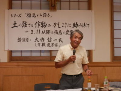 「福島から語る」Vol.8 大内信一さん(2017年9月23日)